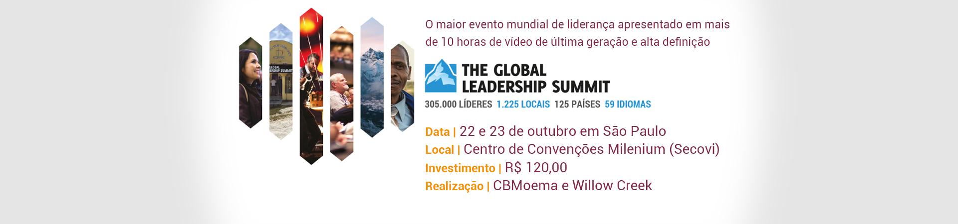 summit_banner