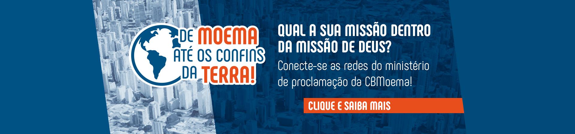 baner_de_moema_ate_os confins_da_terra